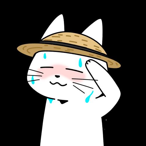 汗をかく麦わら帽子をかぶった猫のイラスト