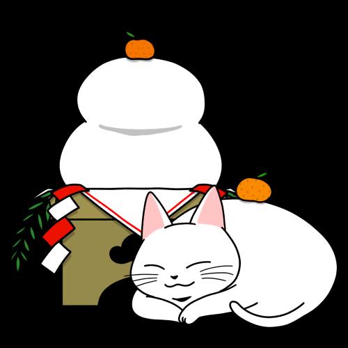 鏡餅とみかんを乗せた猫のイラスト