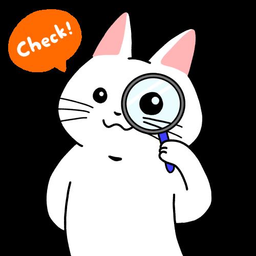 虫眼鏡でチェックするイラスト