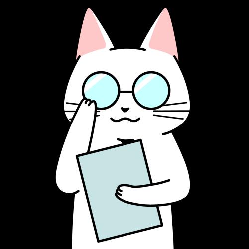 書類を持つメガネをかけた猫のイラスト