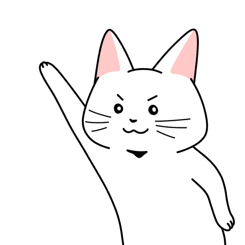 手をあげる猫のイラスト