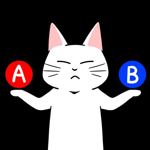AとBの比較で悩む猫のイラスト