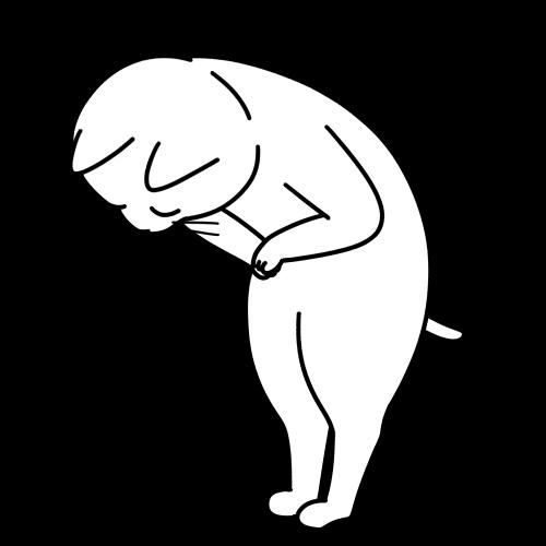 両手を重ねてお辞儀する猫のイラスト