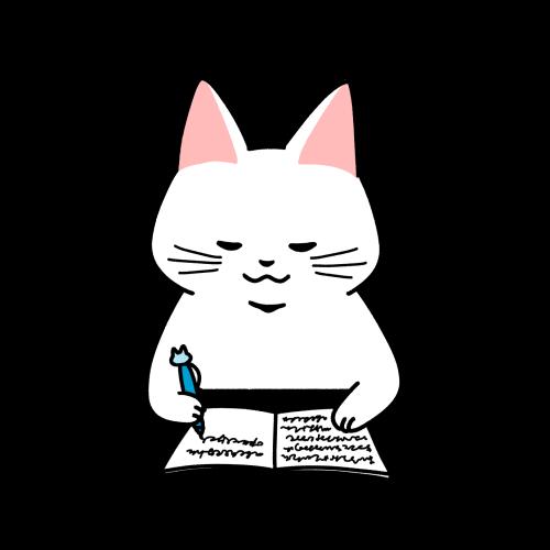 勉強する猫のイラスト