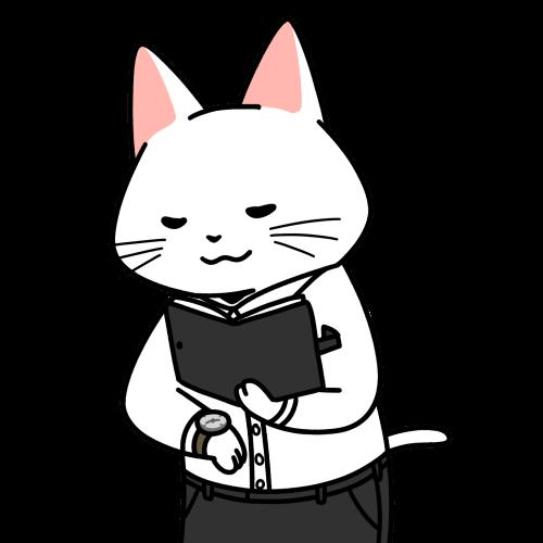 手帳を開いて時間を確認するワイシャツ猫のイラスト