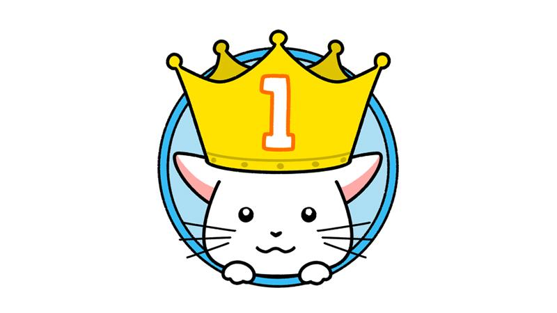 ランキング1位の王冠をかぶった猫のイラスト