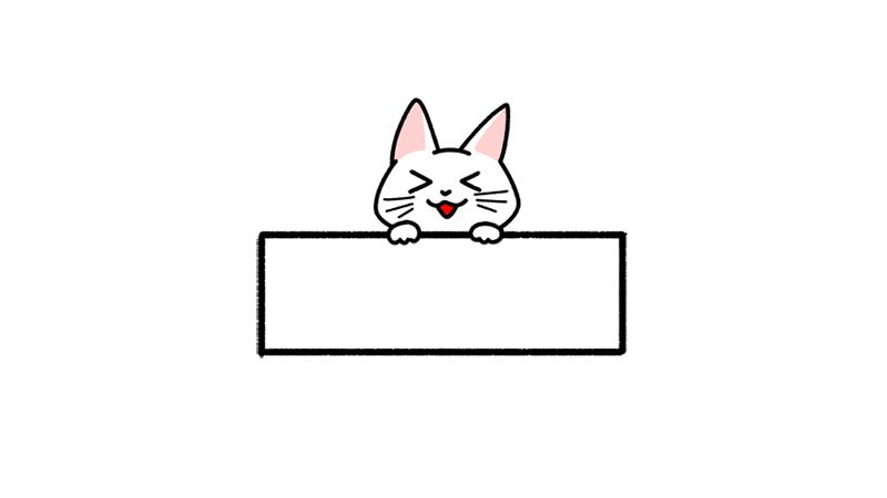 猫がかわいいポップな吹き出しイラスト(四角)