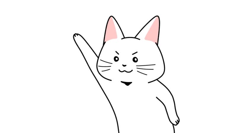手を挙げて斜め上を指す猫のイラスト
