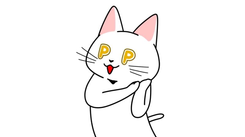 ポイントに目がくらむ猫のイラスト