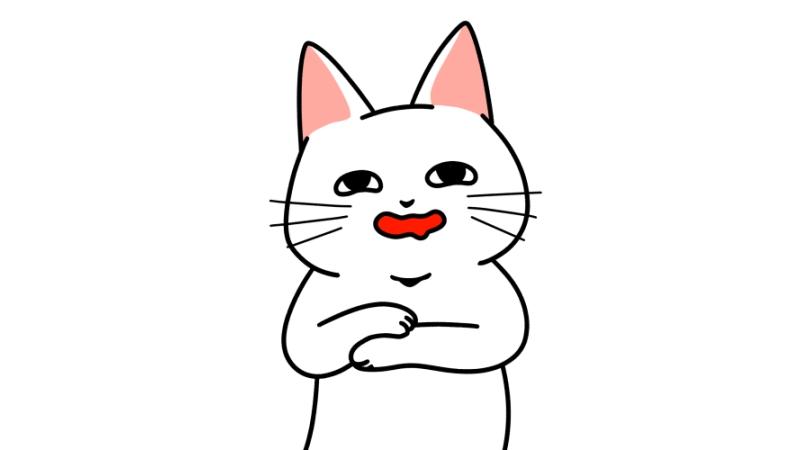 いやらしい顔で笑う猫のイラスト