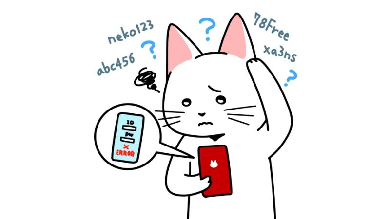 パスワードを忘れた猫のイラスト