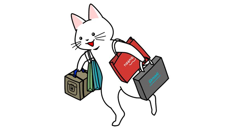 楽しそうに爆買いする猫のイラスト