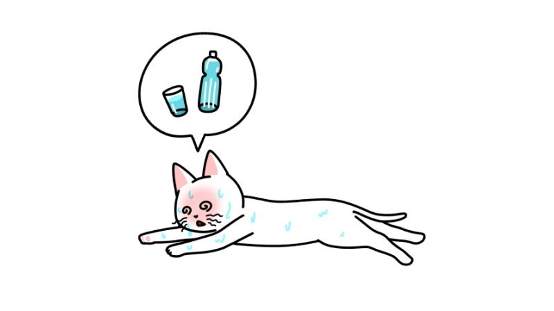 脱水症状で倒れる猫のイラスト