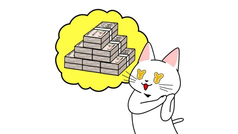 お金持ちを夢見る猫のイラスト