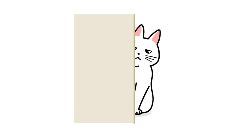 壁から顔半分を出して覗く猫のイラストアイキャッチ