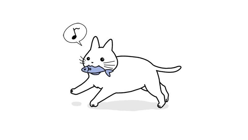 魚をくわえて走る猫のイラスト