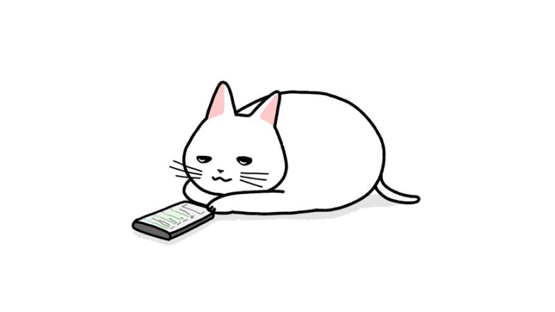 スマホを眺める猫のイラストのアイキャッチ