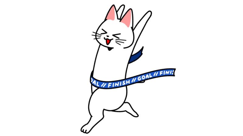 マラソンでゴールする猫のイラスト