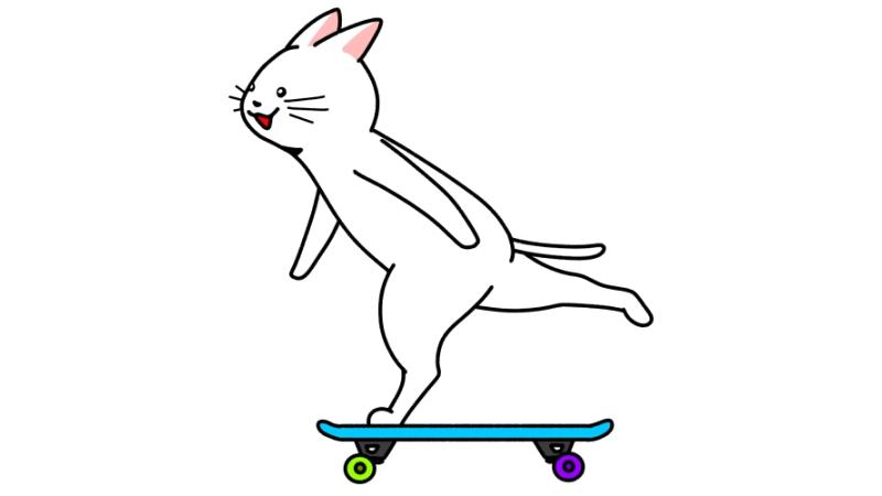 スケボーで走る猫のイラスト