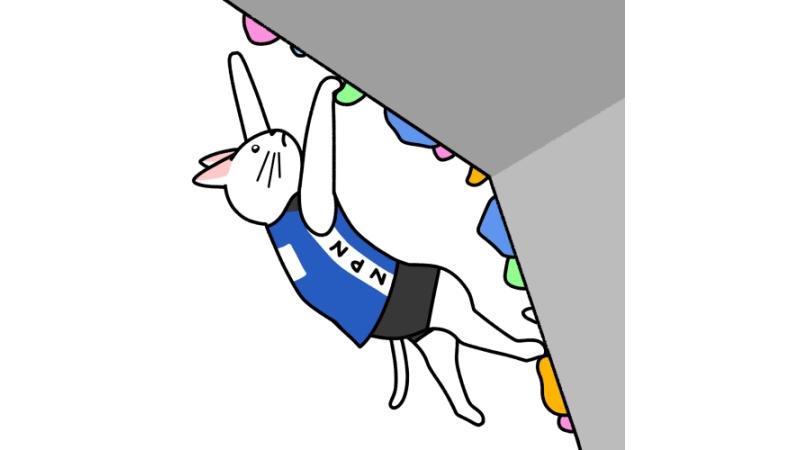 スポーツクライミング(ボルダリング)をする猫のイラスト(ユニフォームあり)
