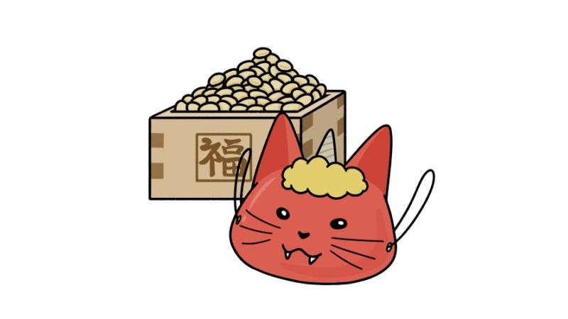 節分の猫鬼のお面と大豆が入ったマスのイラスト