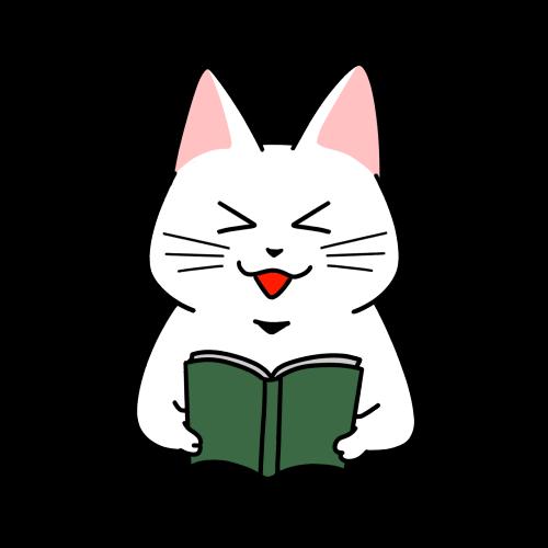 面白い本を読んで笑う猫のイラスト