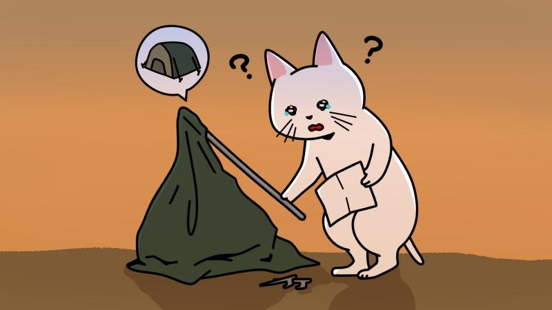 テントの組み立て方が分からないまま夕方になった猫のイラスト