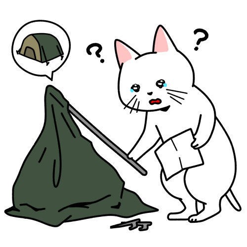 テントの組み立て方が分からない猫のイラスト