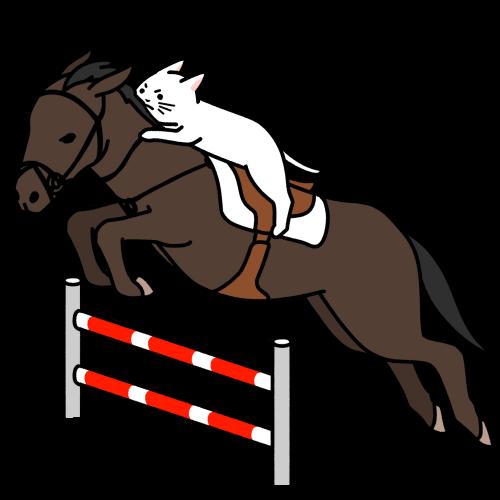 馬術の障害飛越をする猫のイラスト