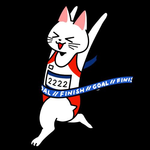 マラソンでゴールする猫のイラスト(ユニフォーム)