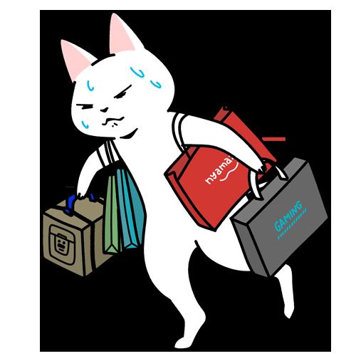 買い物しすぎて荷物が重い猫のイラスト