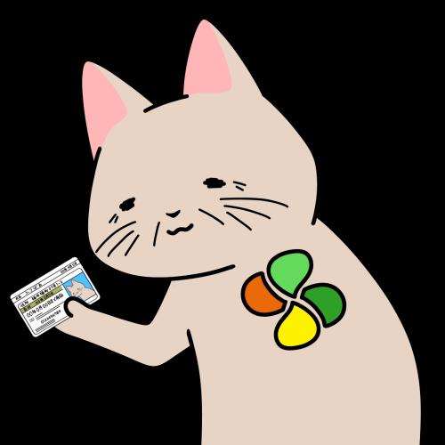 免許を返却するシニアドライバー猫のイラスト