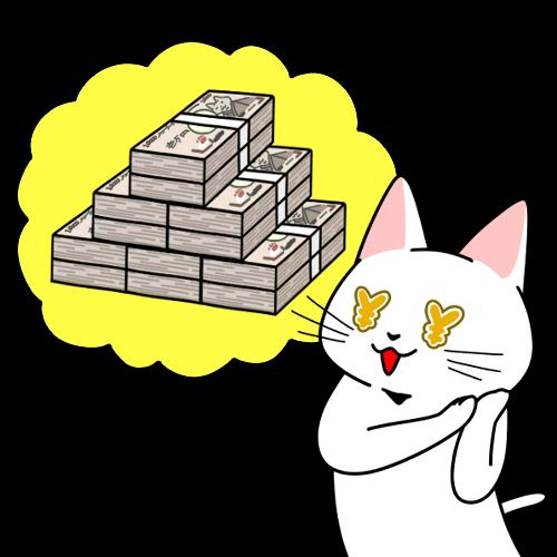 大金持ちを夢見る猫のイラスト
