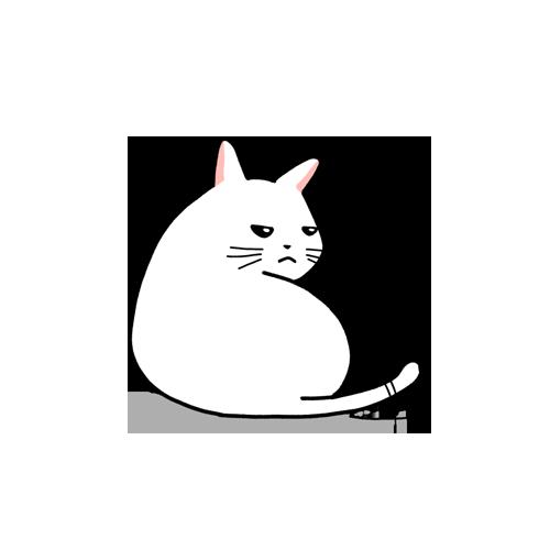 拗ねる猫のイラスト