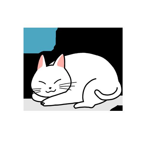丸くなって寝る猫のイラスト
