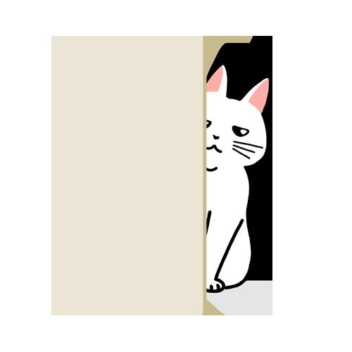 壁から顔半分を出して覗く猫のイラスト