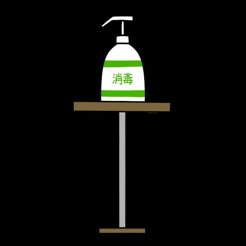 スタンドに乗った消毒液のイラスト(日本語)
