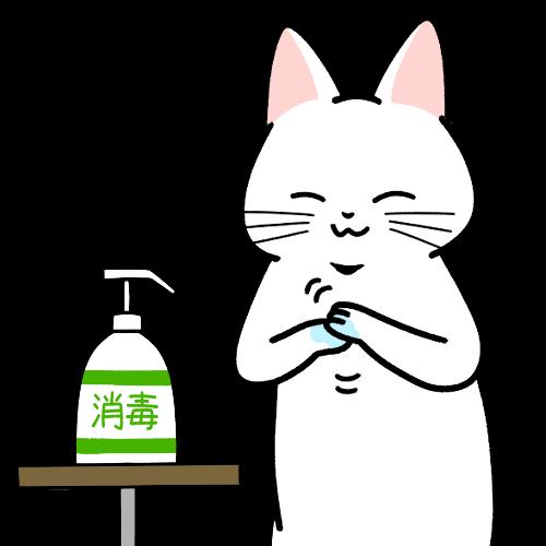 手指消毒をするイラスト(アップ)