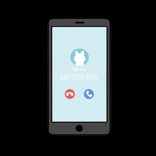 電話を着信するスマホ画面のイラスト