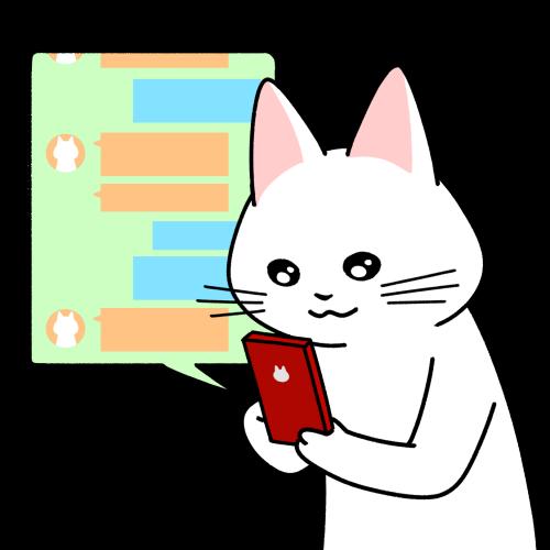 スマホでメッセージアプリを見るイラスト