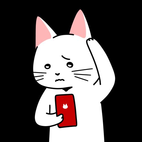 スマホを見て悩む猫のイラスト