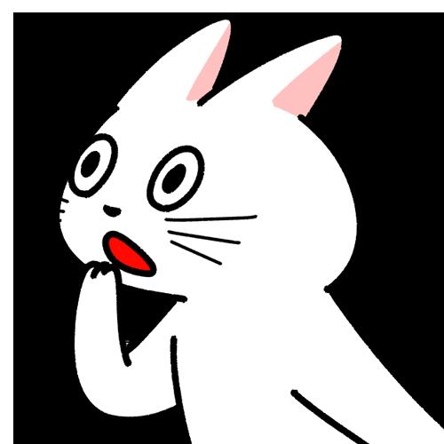 驚きびっくりした顔の猫のイラスト