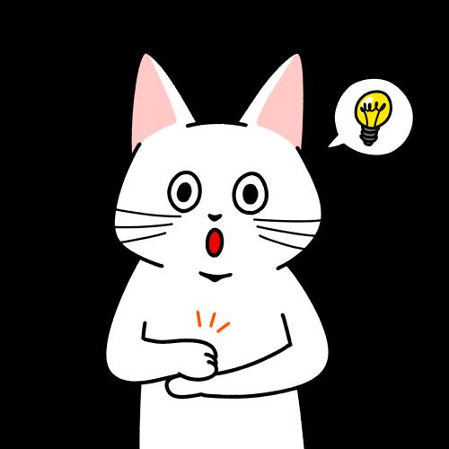 なるほどと手をうつ猫のイラスト