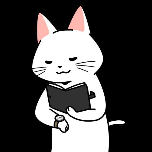 手帳を開いて時間を確認する猫のイラスト